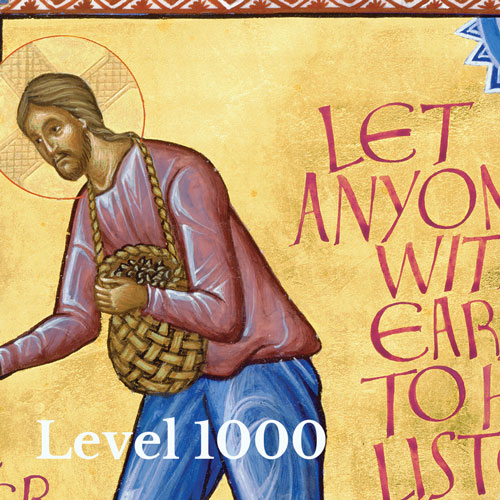 Sower and the Seed, Aidan Hart with contributions from Donald Jackson and Sally Mae Joseph, Copyright 2002, The Saint John's Bible, Saint John's University, Collegeville, Minnesota USA. Used by permission. All rights reserved.