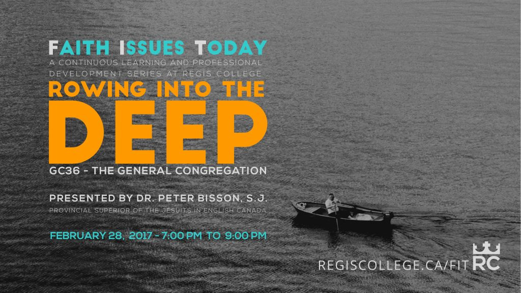 Rowing in the Deep 2017