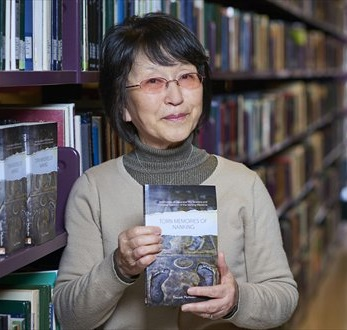 Tamaki Matuoka 'Torn Memories of Nanjing' Book Launch at Cheng Yu Tung East Asian Library, U of T